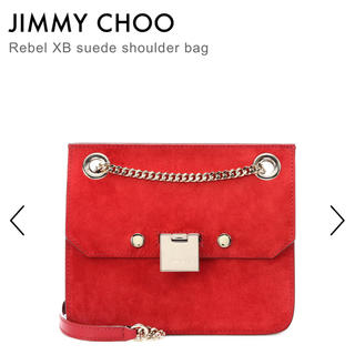 ジミーチュウ(JIMMY CHOO)のJIMMY CHOO Rebel XB suede shoulder bag(ショルダーバッグ)