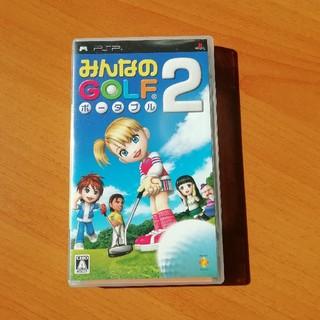 プレイステーションポータブル(PlayStation Portable)のPSP ソフトみんなのGOLFポータブル 2(携帯用ゲームソフト)