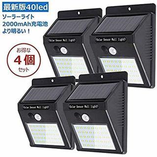 40LED ソーラーライト 人感センサーライト 太陽光発電