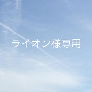 ルイヴィトン(LOUIS VUITTON)のスタジャン【46】(スタジャン)