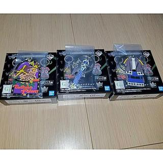スクウェアエニックス(SQUARE ENIX)のキングダムハーツ 一番くじ キーホルダーとハンカチ(ゲームキャラクター)