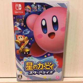 Nintendo Switch - 星のカービィ スターアライズ Switch スイッチ