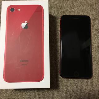 エヌティティドコモ(NTTdocomo)の新品未使用iPhone8   レッド【赤】(スマートフォン本体)
