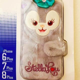 ステラルー(ステラ・ルー)の香港ディズニー ステラルー iPhone6s.7.8Plus用ケース(手帳型)(iPhoneケース)