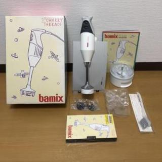 バーミックス(bamix)のお値下げしました!バーミックス セット 大人気!(調理道具/製菓道具)