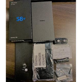 サムスン(SAMSUNG)の【新品未使用】Galaxy S8+ SC-03J おまけ付き SIMロック解除(スマートフォン本体)