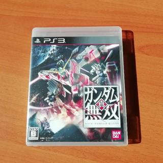 PlayStation3 - PS3 真ガンダム無双