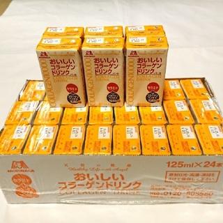 モリナガセイカ(森永製菓)の森永コラーゲンドリンク レモン味(コラーゲン)