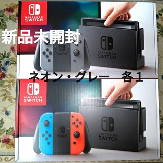 Nintendo Switch - 【新品】 switch 任天堂 本体 2点セット