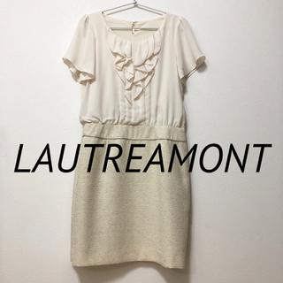 LAUTREAMONT - 新品未使用!ロートレアモン ワンピース