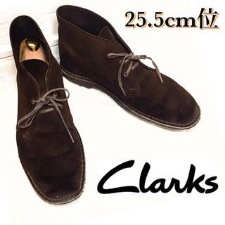 クラークス(Clarks)のClarks*定番デザートブーツ*25.5cmぐらい*濃茶 ダークブラウン(ブーツ)