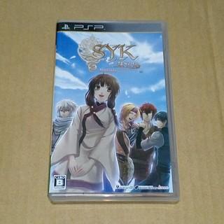 プレイステーションポータブル(PlayStation Portable)のS.Y.K 〜蓮咲伝〜(携帯用ゲームソフト)