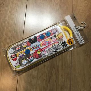 ディズニー(Disney)の☆ディズニー ツムツム スライド式トリオセット☆(スプーン/フォーク)