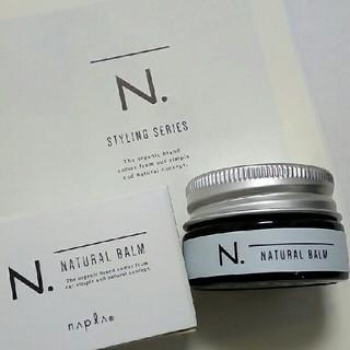 ナプラ(NAPUR)の新品未使用 n. ナプラ エヌドット ナチュラルバーム 18g(ヘアワックス/ヘアクリーム)