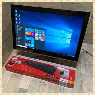 トウシバ(東芝)の21.5型液晶一体型PC/offic2016/メモリ4GB/500GB(デスクトップ型PC)