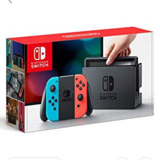Nintendo Switch - 任天堂スイッチ ケースおまけつき!