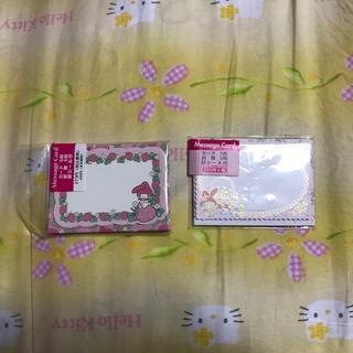 マイメロディ(マイメロディ)のサンリオ マイメロディ メッセージカード 2種類 カード、封筒、封シール(カード/レター/ラッピング)