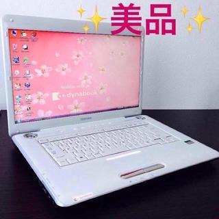 トウシバ(東芝)の人気‼東芝白♦最新Win10メモリ2GBノートパソコンoffice2016(ノートPC)