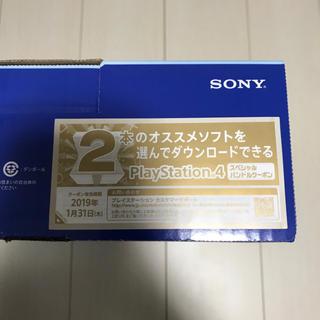 PlayStation4 - PS4 クーポン バンドル コード PlayStation4