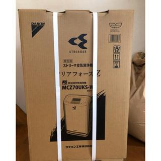ダイキン(DAIKIN)のダイキン 除加湿ストリーマ空気清浄機(空気清浄器)