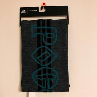 アディダス(adidas)のゴーシャラブチンスキー アディダス マフラー スカーフ(マフラー)