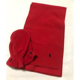 ラルフローレン(Ralph Lauren)のラルフローレン マフラー 手袋(マフラー/ストール)