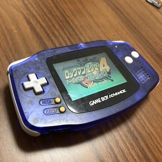 ゲームボーイアドバンス(ゲームボーイアドバンス)のゲームボーイアドバンスミッドナイトブルー(携帯用ゲーム本体)