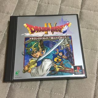 PlayStation - ドラゴンクエストⅣ