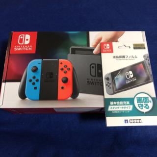 【新品】Nintendo Switch ネオンブルー