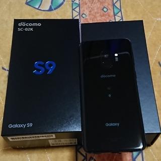 サムスン(SAMSUNG)のdocomo Galaxy s9(スマートフォン本体)