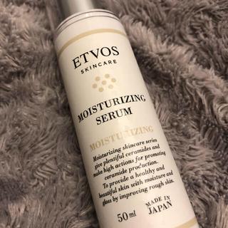 エトヴォス(ETVOS)のETVOS エトヴォス モイスチャライジングセラム(美容液)