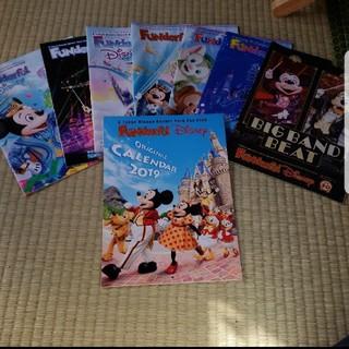 ディズニー(Disney)のファンダフルディズニー 雑誌(アート/エンタメ/ホビー)