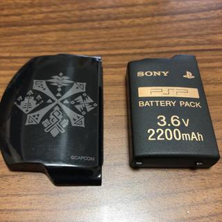 プレイステーションポータブル(PlayStation Portable)の大容量専用バッテリーカバー モンハンモデル(携帯用ゲーム本体)