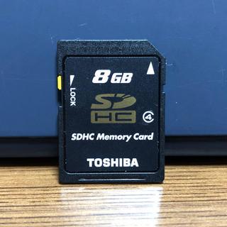 トウシバ(東芝)のTOSHIBA SDHC class4 8GB(その他)