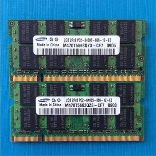 サムスン(SAMSUNG)のメモリ2GB2枚 計4GB サムスン DDR2-800 DIMM メモリー(PCパーツ)