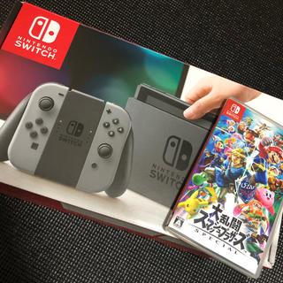 Nintendo Switch - 任天堂 Switch スマブラSP セット販売