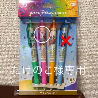 ディズニー(Disney)の【バラ売り☻】ディズニーランド 35周年グランドフィナーレ ボールペン (キャラクターグッズ)