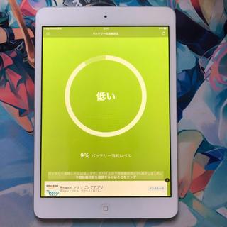 アイパッド(iPad)のiPad mini 初代 Wi-Fiモデル 16GB シルバー 訳あり品(タブレット)