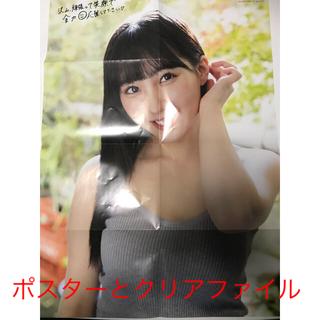 エイチケーティーフォーティーエイト(HKT48)のポスター HKT48 田中美久(アイドルグッズ)