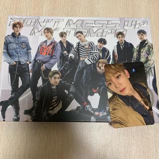 エクソ(EXO)のEXO  (Vivace Ver.) チェントレカセット(K-POP/アジア)