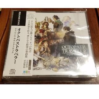 スクウェアエニックス(SQUARE ENIX)のオクトパストラベラー サウンドトラック美品(ゲーム音楽)