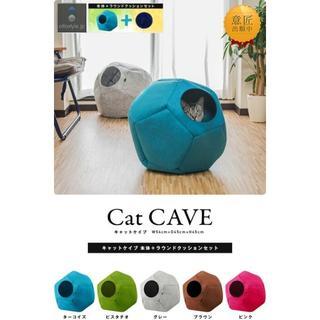 大人気♡2WAYで使えるドーム型のネコベッド♡