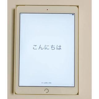 アイパッド(iPad)のiPad wi-fi+cellular 32GB(タブレット)