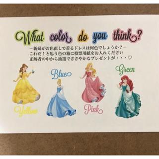 ディズニー(Disney)のカラードレス色当てクイズ、投票用紙セット(その他)