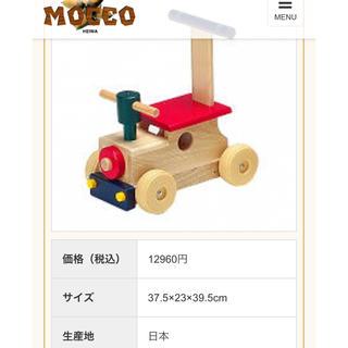 MOCCO カラフルロコ 値下げ(手押し車/カタカタ)