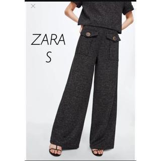 【新品・未使用】ZARA  ワイドパンツ Sサイズ