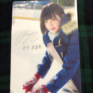 ケヤキザカフォーティーシックス(欅坂46(けやき坂46))の平手友梨奈 クリアファイル(アイドルグッズ)