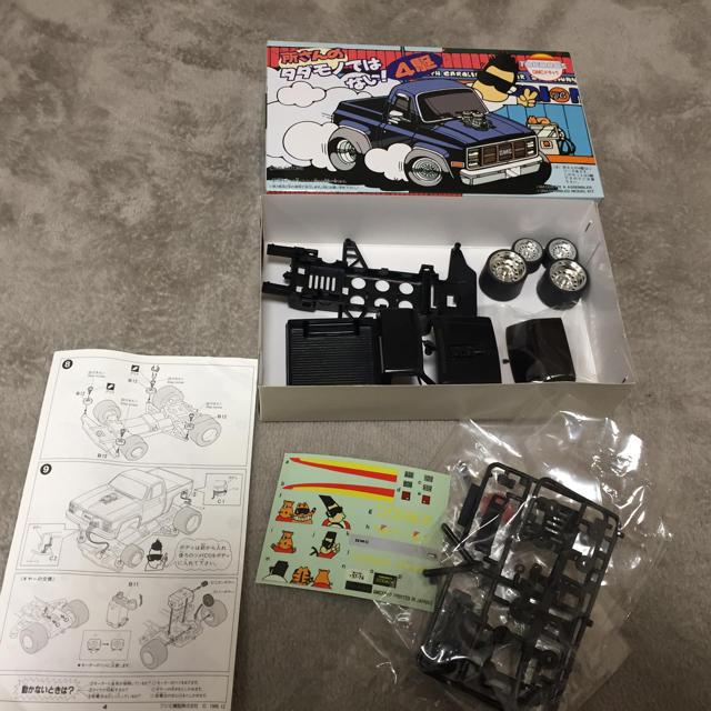 GMC(ジーエムシー)のGMC  ドダック ミニ四駆 エンタメ/ホビーのおもちゃ/ぬいぐるみ(模型/プラモデル)の商品写真