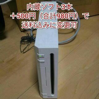 ウィー(Wii)のC wii ホワイト 本体のみ 内蔵ソフト3本付き(家庭用ゲーム本体)