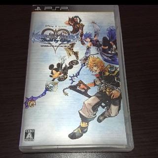 プレイステーションポータブル(PlayStation Portable)の「キングダム ハーツ バース バイ スリープ」(携帯用ゲームソフト)